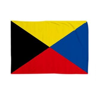 Z旗 Blankets