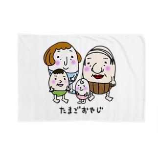 たまごおやじ Blankets