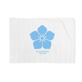 明智光秀【水色桔梗紋/生誕死没】 Blankets