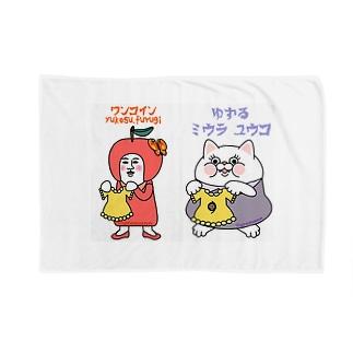 grasoann ✖️yukosu_furugi Blankets
