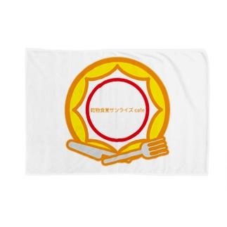 パ紋No.2918 乾物  Blankets