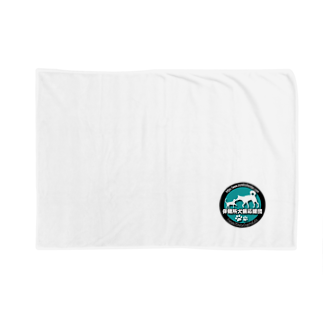 保健所犬猫応援団の保健所犬猫応援団 Blankets