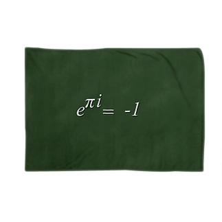 オイラーの等式 Blankets