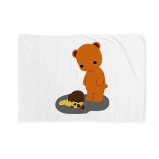 ほぼ動物園の放心 Blanket