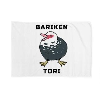 バリケン → トリ Blankets