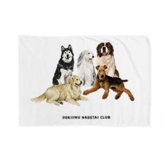 OOKIIINUの大きい犬たち Blankets