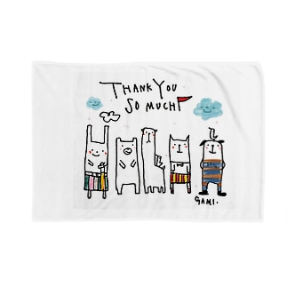 SPECIAL THANKYOU!!! Blankets