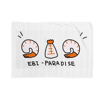 エビパラダイス Blankets