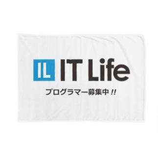 IT Life - プログラマ募集ver ブランケット
