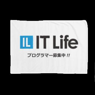 IT LifeのIT Life - プログラマ募集ver Blankets