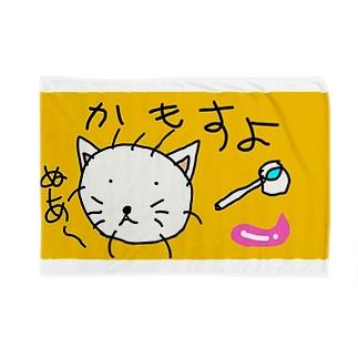 猫と杓子と Blankets