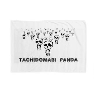 立ち止まりパンダ(ロゴ入り) Blankets