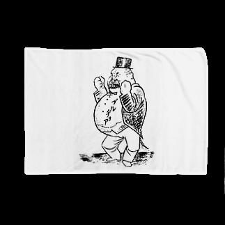 變電社の【変電社】プロレタリア漫画カット集「ブルジョア」 ブランケット
