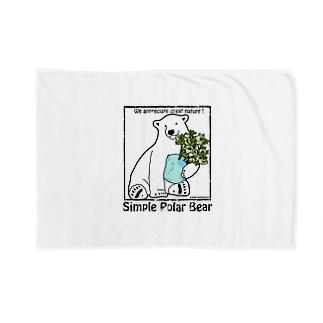Simple Polar Bear Blankets