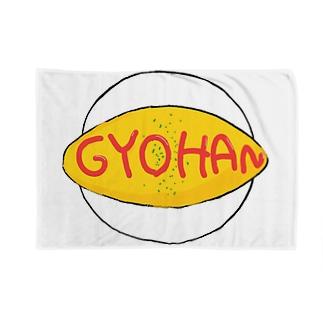 GYOHAN Blankets