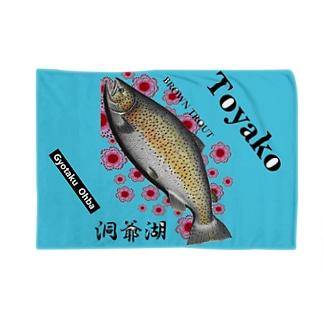 ブラウントラウト!洞爺湖(北海道)あらゆる生命たちへ感謝をささげます。 Blankets