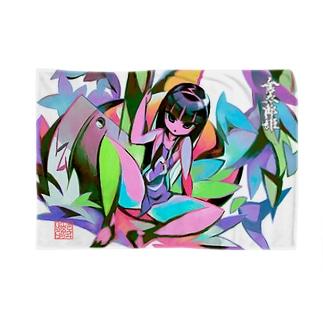 金太郎姫 ブランケット