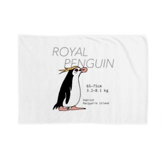 ロイヤルペンギン Blankets