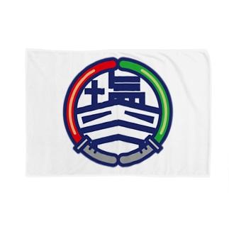 パ紋No.2974 塩谷 Blankets
