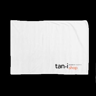 tan-i.shopのtan-i.shop (透過ロゴシリーズ)ブランケット