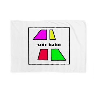 カラフルな台形4つ Auto bahn Blankets