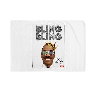Bling Bling Blankets