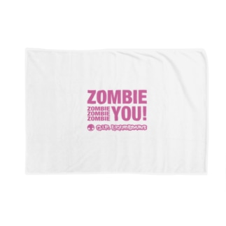 Zombie You! (pink print) Blankets