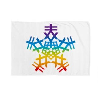 金運の縁(¥) Blankets