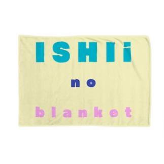 贈り物 Blankets