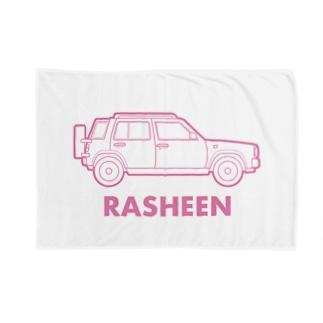 英語でラシーン(ピンク) Blanket