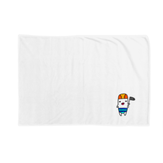 kurubusiの夏にひたる奴 Blankets
