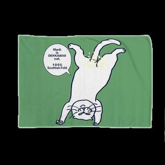 マルティ部屋のボカシ入り逆さマル緑 Blankets