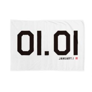 1月1日(365日/366日)誕生日/記念日 ブランケット