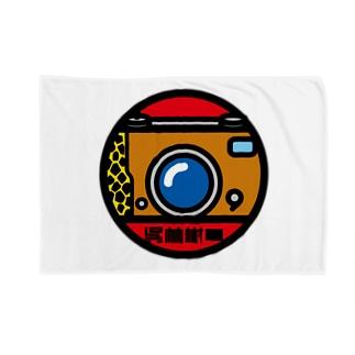 パ紋No.2992 呉林 Blankets