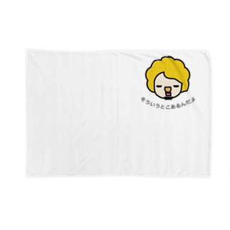ZACKのダンディレアグッズ Blankets