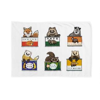 野生動物缶 6点セット Blankets