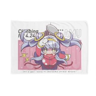 FUO AMU Blankets