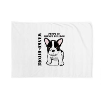 わんこ日和 フレンチブルドッグの仔犬 Blankets