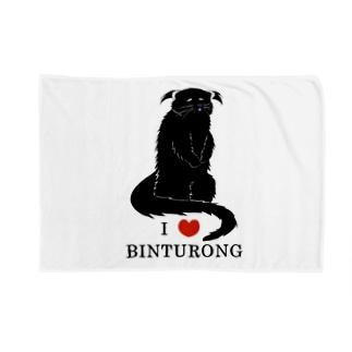 アイ・ラブ・ビントロング Blanket