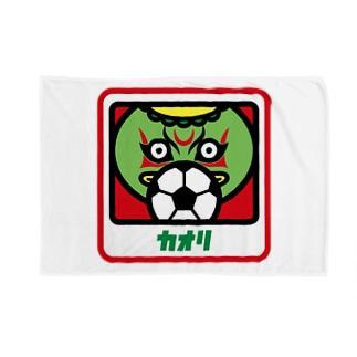 パ紋No.3020 カオリ Blankets
