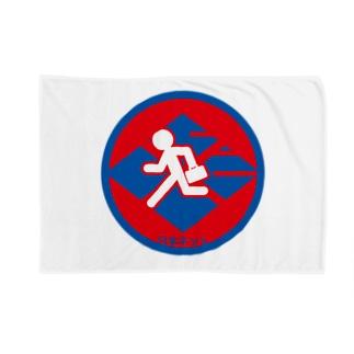 パ紋No.3029 日本ネット Blankets