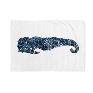 BINTURONG Blankets