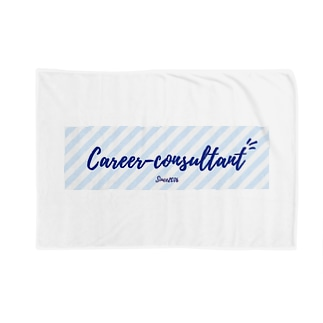 キャリアコンサルタントグッズ Blanket