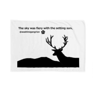 影絵☆彡鹿 Blankets