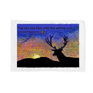 夕景☆彡鹿とともに Blankets