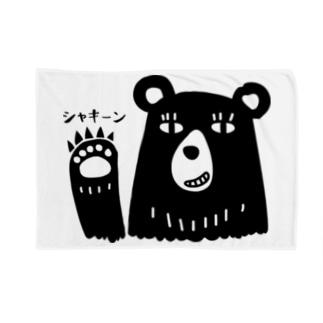 クマさん、爪を立てて戦闘モード。 Blankets