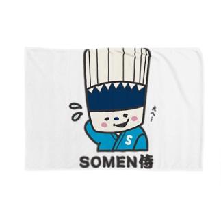 SOMEN侍「えへ」NEWモデル Blankets