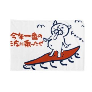 ノリノリサーファー ゲヒカワちゃん Blankets