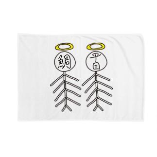 鯛や平目 Blankets