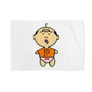 おっさん赤ちゃんオリジナルアイテム Blankets